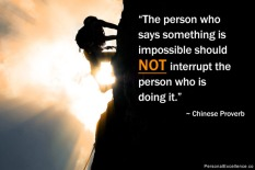 inspirational-quote-no-interruption